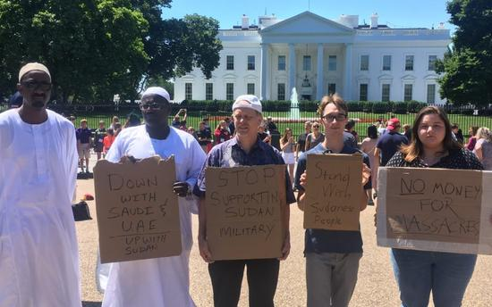 Personal Reflection on Sudanese Protest in D.C.