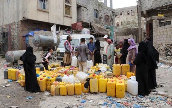 House Vote on Yemen