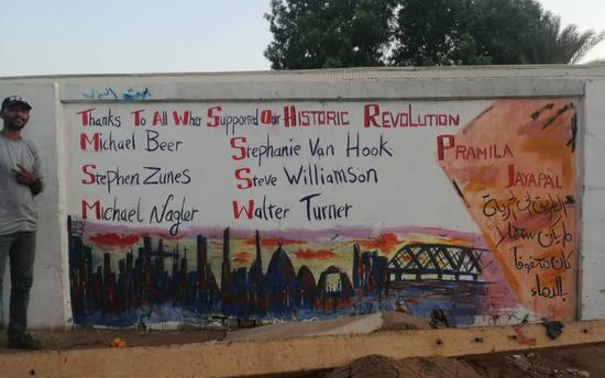 Mural in Sudan thanking supporters including NVI