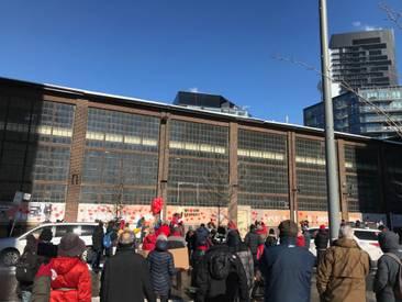 Valentine's Day Rally, February 14