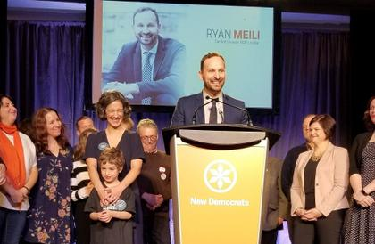 6th Annual Sask NDP Labour Reception