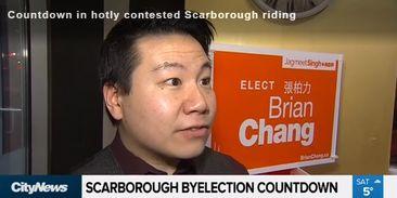 City News - By Election Battle Heats up