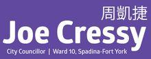 Joe Cressy